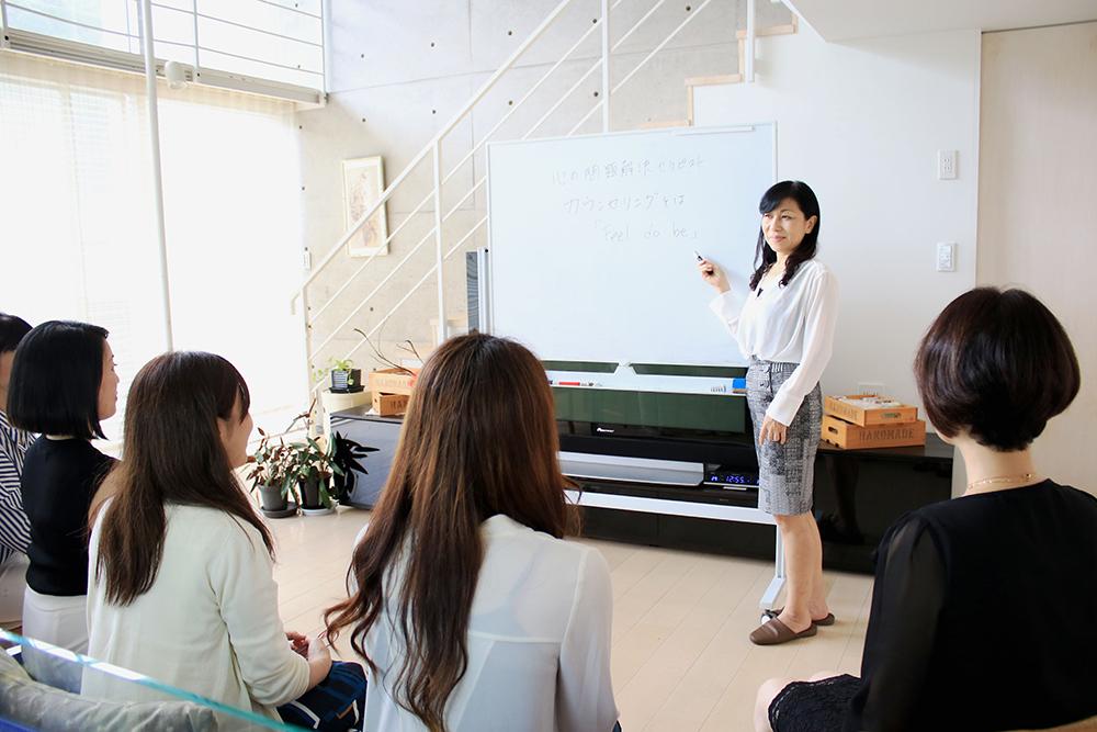 広島のロミロミインストラクター養成講座